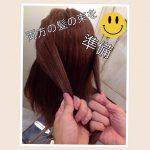 ヘアアレンジ講座Vol.4!