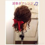 ヘアアレンジ講座Vol.6!