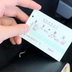 新潟に行ってきました!  宮本