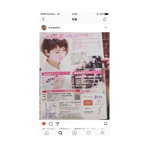 恋コレ、メイクアシスタント無事終了♪美容師・入江晋平に一日密着レポ。