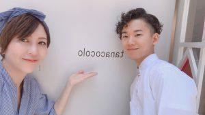 moonの姉妹店となる新店舗【tanacocolo】がopenしました!