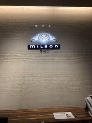 ミルボン銀座!